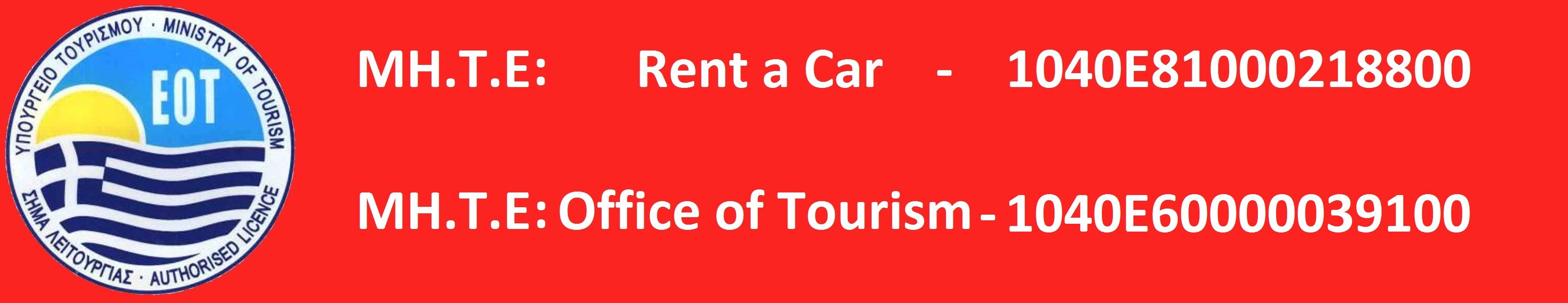 Economy Cars, Excursions, Tours, Boat Trips in Agios Nikolaos Crete